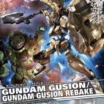 1/100 GUNDAM GUSION + GUNDAM GUSION REBAKE