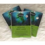 Nongnaka Seaweed Body Mask 50 ml. น้องนะคะ ซีวีด บอดี้ มาส์ค