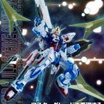 [P-Bandai] MG 1/100 Star Build Strike Gundam RG System Ver.