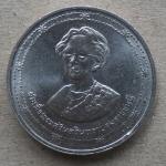 เหรียญ 2 บาท สมเด็จย่า ครบ 90 พรรษา ปี33