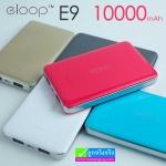 ELOOP E9 Power bank แบตสำรอง 10000 mAh ราคา 409 บาท ปกติ 1,310 บาท