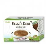 Padaso 's Cocoa พาดาโซ่ เอส โกโก้