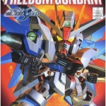 BB257 FREEDOM GUNDAM