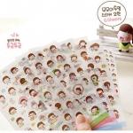 สติ๊กเกอร์ชุด : Momoi Stickers V.2