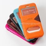 เคส iPhone 6 Meixin ลดเหลือ 130 ปกติ 450 บาท