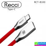 สายชาร์จ USB Type-C Recci RCT-B100 ราคา 100 บาท ปกติ 330 บาท