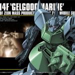 HG 1/144 GELGOOG MARINE