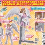 HGBF 1/144 Super Fumina Axis Angel Ver.