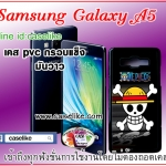 Samsung Galaxy A5 Case PVC
