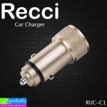 ที่ชาร์จในรถ Recci RUC-C1 ราคา 165 บาท ปกติ 495 บาท