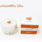 Somsai Sunscreen ส้มใส กันแดดซิลิโคนใยไหม