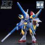 [Gunpla Expo 2015] HG 1/144 V2 Assault Buster Gundam Clear Color Ver.