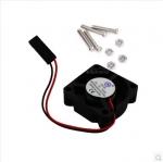 Cooling Fan for Raspberry Pi 2 / 3 Model B / B+