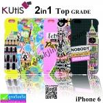 เคส KUtis 2in1 เรืองแสง iPhone 6 ลดเหลือ 175 บาท ปกติ 430 บาท