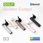 หูฟัง บลูทูธ Golf Golden Cudgel B3 Bluetooth Headset ลดเหลือ 350 บาท ปกติ 870 บาท