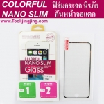 ฟิล์มกระจก iPhone 6,6 Plus เต็มจอ Colorful Nano Slim Glass ขอบเงิน ความแข็ง 9H
