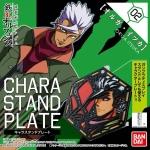 CHARACTER STAND PLATE ORGA ITSUKA