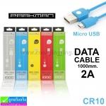 สายชาร์จ Micro Data Cable Parkman CR10 ราคา 39 บาท ปกติ 125 บาท