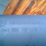 ท่อไอเสีย Honda Click 110,Click i แท้