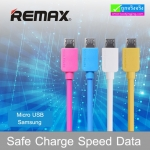 สายชาร์จ Micro USB REMAX Safe Charge Speed Data Cable RC-006m แท้ 100%