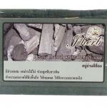สบู่ถ่านดีท็อก Detox Charoal white Perfect soap J Herb มีส่วนผสม ผงถ่านไม้ไผ่ ช่วยดูดซับสารพิษ ทำความสะอาดใต้ผิวชั้นลึก ให้หมดจด ให้ผิวขาวสะอาดสดใส