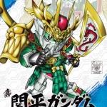 BB Senshi Sangokuden 040 Shin Kanpei Gundam