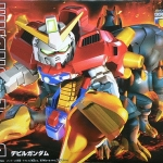 BB245 DEVIL GUNDAM
