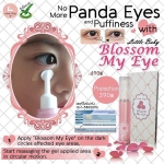 Blossom My Eye บรอสซัมมายอาย Wholesale