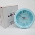 นาฬิกาปลุก สีฟ้า  รหัส 1313