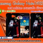 naruto Samsung Galaxy Note1 Case