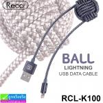 สายชาร์จ iPhone 5,6,7 Recci BALL RCL-K100 ราคา 160 บาท ปกติ 480 บาท
