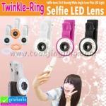 คลิปเลนส์+แฟลช Twinkle-Ring TW-08 ลดเหลือ 165 บาท ปกติ 310 บาท