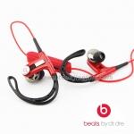 หูฟัง บลูทูธ Power Beats ลดเหลือ 625 บาท ปกติ 1,560 บาท