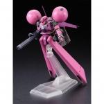 [P-Bandai] HGUC 1/144 DRA-C(Gundam Unicorn Ver.)