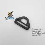 """ห้าเหลี่ยม 1"""" รู (แข็ง)/ Pentagon Ring 1"""""""