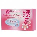 สบู่คอลลาเจน เออี ผิวใส ดี เด้ง เปล่งออร่า Collagen AE Soap 60 กรัม