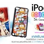 เคสพิมพ์ภาพ ipod touch 5 ภาพให้สีคอนแทรส สดใส มันวาว