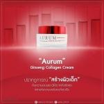 Aurum Ginseng Collagen Cream ออรัม จินเซ็ง คอลลาเจน ครีม อั้ม พัชราภา ส่งฟรี EMS