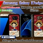 one piece samsung galaxy s7edge case