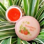 Strawberry 3 in 1 เซรั่มสตรอเบอร์รี่ สูตรเร่งด่วน ขาว ใส ลดสิว ฝ้า กระ ในหนึ่งเดียว
