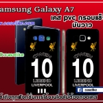 Liverpool Samsung Galaxy A7 Case PVC