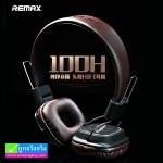 หูฟัง ครอบหู REMAX RM-100H Stereo headphone ลดเหลือ 430 บาท ปกติ 1,150 บาท