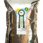 อาหารปลา Siamcarp สูตรเร่งสี 3% โปรตีน 42% M