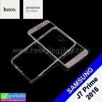 เคส Samsung J7 Prime Hoco ซิลิโคนใส ลดเหลือ 85 บาท ปกติ 190 บาท