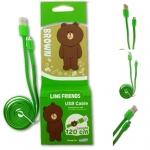 สายชาร์จ Powermax Line USB สำหรับ Micro USB สีเขียว