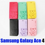 เคส Samsung Galaxy Ace 4 G313 Domi Cat