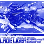 HMM 1/72 blade liger 2013 BD BOX Limited ver.(special mold color)