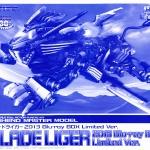 HMM 1/72 blade liger 2013 BD BOX Limited ver.(special mold color)