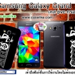 one piece Samsung Galaxy Grand Case