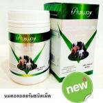 Ausway Colostrum Tablets นมอัดเม็ดเพิ่มความสูง 820 mg นมเม็ด Ausway ทานคู่นมผงเพื่อผลลัพท์ดียิ่งขึ้น